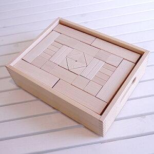 【木のおもちゃ】フレーベル積み木(小)/100ピース【