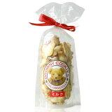 ベアスタイル*ミルククッキー【リボン付きクリスプパック】【楽ギフ包装】【楽ギフのし】
