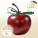 【オリジナルクリスマス用品・入荷しました! 】6cmアップル...