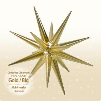"The Christmas: Christmas ""ornament Bethlehem gold star big"