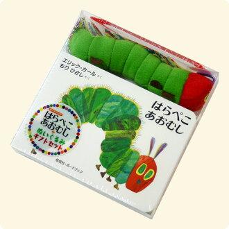 The very hungry caterpillar book & plush set 10P01Sep13