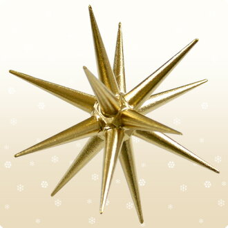 "The Christmas: Christmas ""ornament Bethlehem gold star big"