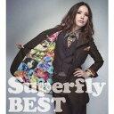 [新品] Superfly BEST (初回生産限定盤) /Superfly スーパーフライ アルバム