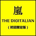 新品 THE DIGITALIAN (初回限定盤 CD+DVD)アルバム /嵐 アルバム デジタリアン/CDアルバムです。DVD・ブルーレイのデジタリアンとお間違えのないようご注意ください。