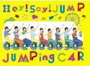 新品 JUMPing CAR 【初回限定盤1】(CD+DVD) Hey!Say!JUMP ヘイセイジャンプ アルバム
