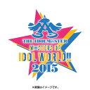 "【DVD/CD DISC収納ケース付】【入荷済み】THE IDOLM@STER M@STERS OF IDOL WORLD!! 2015 Live Blu-ray ""PERFECT BOX""【完全生産限定】【Blu-ray】ブルーレイ アイドルマスター"