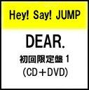 【入荷済み】DEAR. (初回限定盤1/CD+DVD)  Hey! Say! JUMP / ヘイセイジャンプニューアルバム