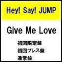 【予約12月14日発売】【代引き不可】【キャンセル不可】 Give Me Love 初回限定盤+初回プレス盤+通常盤 3タイプ一括購入セット  Hey! Say! JUMP ヘイセイジャンプ