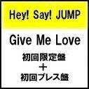 【予約12月14日発売】【代引き不可】【キャンセル不可】 Give Me Love 初回限定盤+初回プレス盤 2タイプ一括購入セット  Hey! Say! JUMP ヘイセイジャンプ