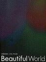 [新品]ARASHI LIVE TOUR Beautiful World(初回限定盤) [DVD] / 嵐
