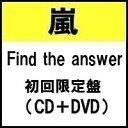 【予約2月21日発売】【代引き不可】【キャンセル不可】Find The Answer (初回限定盤)