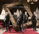 【送料無料】新品 I'll be there (初回限定盤 CD+DVD)  嵐 ARASHI