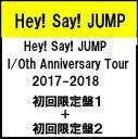 2種セット【予約6月27日発売】【代金引換不可】【キャンセル不可】 Hey! Say! JUMP I/Oth Anniversary Tour 2017-2018【初回限定盤1】+【初回限定盤2】DVD ヘイセイジャンプ