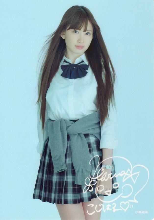 AKB48 下敷き 小嶋陽菜「AKBがいっぱい」限定特典 /AKB クリアファイルも販売中 グッズ 文具