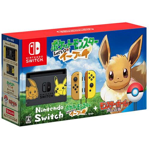 新品 Nintendo Switch ポケットモンスター Let's Go! イーブイセット (モンスターボール Plus付き)