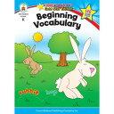 ビギニング・ヴォキャブラリー Beginning Vocabulary (K)