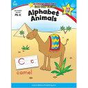 【幼児にオススメ 英語教材】アルファベット・アニマルズ Alphabet Animals (PK-K)