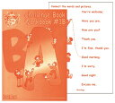 楽天リトル・アメリカ 楽天市場店【楽天スーパーSALE対象商品!】チャレンジ・ブック・ワークブック #1B Challenge Book Workbook #1B