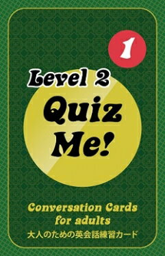 Quiz Me! Conversation Cards for Adults - Level 2, Pack 1