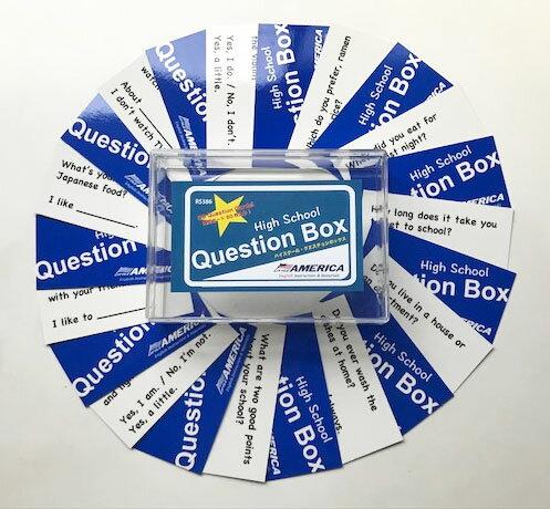 ハイスクール・クエスチョン・ボックス High School Question Box