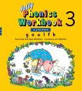 【幼児・小学生にオススメ 英語教材】ジョリー フォニックス ワークブック 3 Jolly Phonics Workbook 3(in print letters)