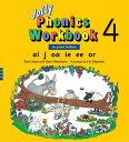 【幼児・小学生にオススメ 英語教材】ジョリー フォニックス ワークブック 4 Jolly Phonics Workbook 4(in print letters)