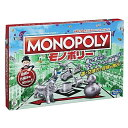モノポリー Monopoly【中学生・高校生・大学生・大人にオススメ 英語教材】
