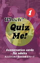 クイズ・ミー! フイッチ? テーマごとの会話カード - Pack 1 Quiz Me! Which? Themed Conversation Cards - Pack 1【英語を学ぶ人にオススメ 英語教材】