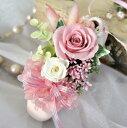 バレエ 発表会 トゥシューズ プリザーブドフラワー ギフト バレエシューズアレンジ 誕生日祝い 結婚