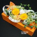 ショッピングカラーボックス 母の日 ローズ プリザーブドフラワー 木製ボックス イエロー系アレンジ ギフトボックス ビタミンカラーボックスアレンジ 誕生日祝い 新築祝い・結婚祝い