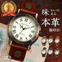 【再入荷】【高評価レビュー4.7点!】アンティーク 腕時計 ...