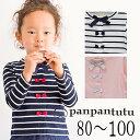 【NEW】panpantutu/パンパンチュチュフレンチリボンカーディガン/ネイビー、ホワイト、ベビーピンク/80、90、100【ネコポスOK】