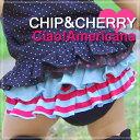 CHIP&CHERRY フリフリブルマー Ciao! Americana S・M (メール便OK)