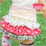 CHIP&CHERRY フリフリブルマー Pink Lemonade S・M (メール便OK)