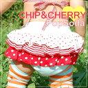 CHIP&CHERRY フリフリブルマー Pop Soda S・M (メール便OK)