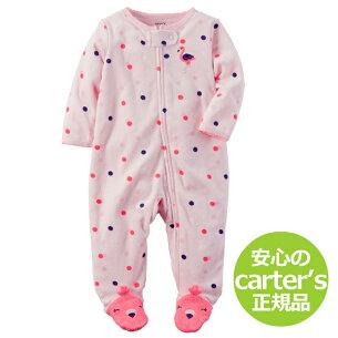 カーターズ ロンパース ベビー服 フラミンゴ