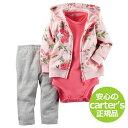 カーターズ 3pc上下セット パーカー ボディスーツ パンツ 秋冬正規品 Carter's 女の子ベビー服 flower ピンク