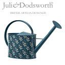 楽天LittleFellowsじょうろ ジョウロ おしゃれ かわいい ガーデニング 庭 イングリッシュガーデン ベランダ 水やり 大きい 大容量 花柄 本格的 英国 母の日 ギフト イギリス Julie Dodsworth ジュリードッスワース フラワーガール ジョウロ