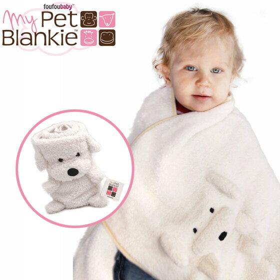 ブランケットぬいぐるみ枕毛布おくるみ出産祝いプレゼントギフト箱入りかわいいおしゃれお出かけ動物赤ちゃ