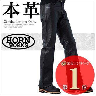皮褲皮褲子皮革皮革摩托車褲皮膚泛新品牌男士長筒皮褲車手短褲