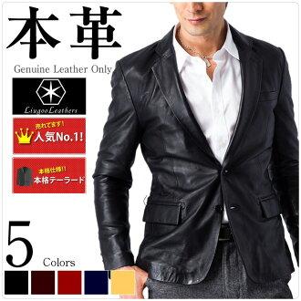 皮夾克皮革吉恩皮革夾克全新男裝量身定做夾克外套皮革吉恩外套束腰女黑色