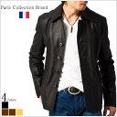 Paris Collection Brand 本革 4つボタンジャケット メンズ パリコレクションブランド 6723 軽くて柔かい! レザージャケット 革ジャン ..