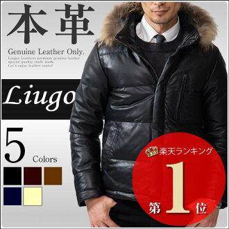 下來的夾克皮革夾克細羊羊皮革 2 顏色新品牌男裝皮革禮黎明夾克皮革夾克摩托車夾克。