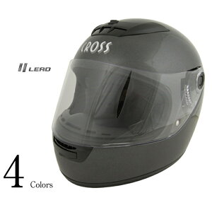 フルフェイスヘルメット キャップ ヘルメット