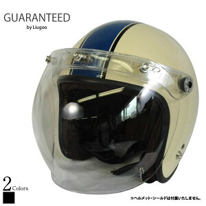 フリップアップベース シールド フラット キャップ ヴィンテージヘルメット
