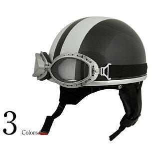 カワムラ ビンテージハーフヘルメット ヘルメット ビンテージヘルメット ダックテールヘルメット