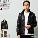 LIUGOO 本革 レザートラックジャケット ジャージ メンズ リューグー TRK01A 軽くて柔か ...