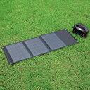 ポータブル電源 大容量42,000mAh ソーラーパネル充電器セット 防塵 防水 シガーソケット USB ACコンセント DC出力 リチウムイオン バッテリー 太陽光 発電 電池 LEDライト 非常灯付き