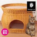 ラタン 猫 ベッド キャットハウス 2段ベッド 猫用 ベッド Shangri-La シャングリラ 天然籐 ラタンのキャットハウス2段ベッド 送料無料