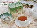 日本正規販売品ジェイソンウィンターズティー(ハーブのお茶)30個ティーバッグ入り 02P03Dec16
